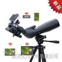 歐尼卡Onick BD80ED單筒望遠鏡數碼拍照係統