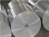供应进口AA3003铝合金 A3003铝棒 铝板3003