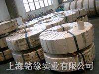 供應進口CK75彈簧鋼板DINCK75彈簧鋼帶 CK75 DINCK75
