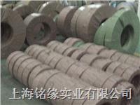 供應進口SAE1052彈簧鋼板1052彈簧鋼帶 SAE1052 1052