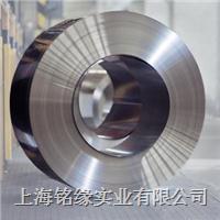 供應進口SAE1065彈簧鋼板 1065彈簧鋼帶 SAE1065 1065
