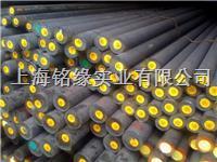 現貨批發不銹鋼圓鋼 圓棒 SUS317L SUS317L