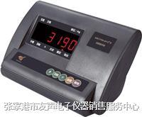 張家港耀華電子秤 張家港耀華電子秤 計重 計數 小地磅儀表 大地磅儀表