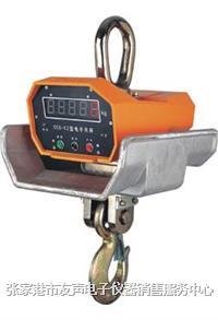 耐高溫吊鉤秤,電子秤 OCS-1t.2t.3t.5t.10t.20t