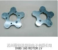 IH80 160 ROTOR LV 真空泵配件 愛德華IH80 160