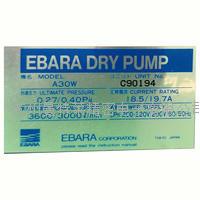 EBARA 干泵出售出租翻新回收服務