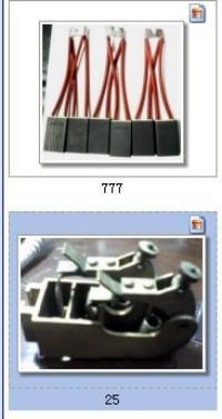 D374N雙片碳刷與雙孔