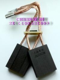 CH33N碳刷 CH33N碳刷