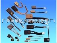 供應HP電機碳刷T900,HP電機碳刷,【價格實惠】 T900