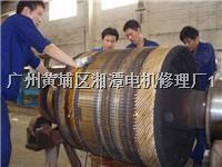 直流電機 直流電機維修服務 直流電機修理廠