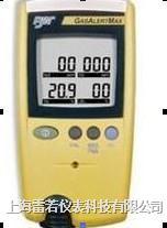 二氧化氮檢測儀/二氧化氮泄漏報警器 NO2