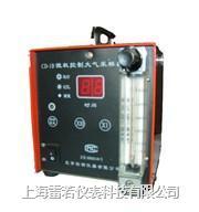 大氣采樣器CD-1B大氣采樣儀 CD-1B
