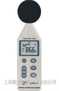 數顯分貝儀噪音計聲級計分貝計TDJ-824 TDJ-824