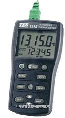 TES1315溫度記錄表