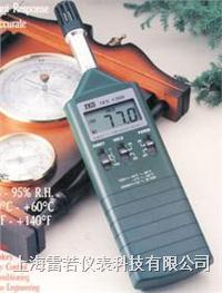 TES1360A數字式溫濕度計 TES1360A