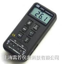 TES-1303溫度表(溫度計) TES-1303