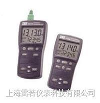 數字式溫度計 TES1314 TES1314