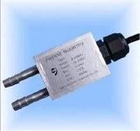 風壓變送器(管道型) HDP201