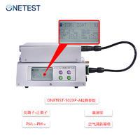 多参数负氧离子检测仪