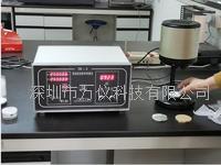 双波段发射率测量仪-材料涂层红外放射率分析仪IR-2