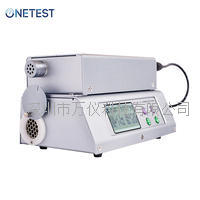 多参数负氧离子检测仪-同轴圆筒式电极式设计