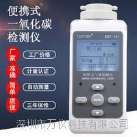 一氧化碳检测仪(便携式)-石油化工CO报警器