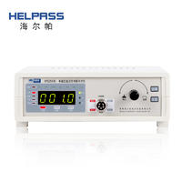 HPS2513S卓越型直流低电阻啪啪啪视频在线观看