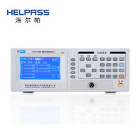 精密多路电阻啪啪啪视频在线观看 HPS2510-8