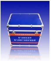 核與放射個體防護裝備箱 ZJ1126A