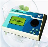 GDYQ-801SC2 食品二氧化硫快速測定儀   GDYQ-801SC2