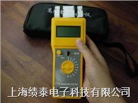 FD-100A墙地面水分仪 水泥地面水分仪 墙地面水分测定仪 墙面水分仪 地面水分仪 混凝土水分测定仪 FD-100A