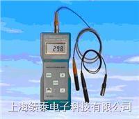 涂层测厚仪CM-8822、膜厚计、铁基、铝基两用 CM8822