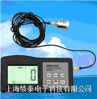 振动仪VM-6360 振动仪 测震仪 可连接电脑 VM6360