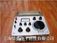 UJ33a型直流电位差计 UJ33a