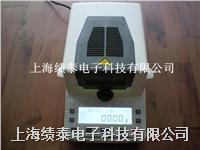 WY-105W卤素水分测定仪/快速水分测定仪/快速水分测定仪/卤素水分仪 WY-105W