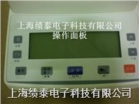 WY-105W卤素水分测定仪/快速水分测定仪/快速水分测定仪/卤素水分仪