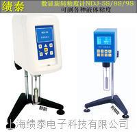 数显粘度计测试仪检测仪测量仪测定仪 NDJ-8S