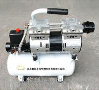 实验室专用静音气泵 DB-ZKL007型
