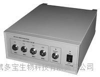 生物信号采集处理系统 MD3000