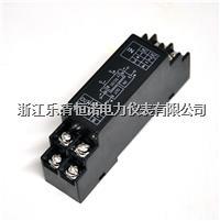 WS1520 全隔離交流電壓信號變換端子