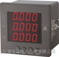 智能型三相電壓表