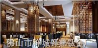 承接星级酒店彩色不锈钢装饰工程,佛山厂家彩色不锈钢装饰板