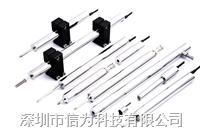 广东高精度位移传感器生产厂家