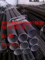 不鏽鋼無縫管(14*2----219*6) 304
