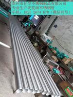 各種規格無縫管出售  無縫鋼管廠  AG開戶製造 304 316L