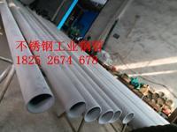 氣體設備管道輸送用不鏽鋼無縫管