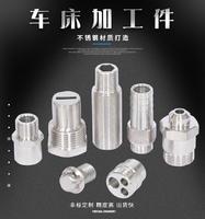 戴南不鏽鋼液壓螺紋接頭  CNC加工中心廠家定製
