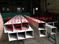 304L低碳不鏽鋼無縫方管