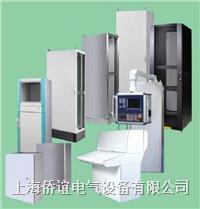 上海配电箱-上海配电柜-电脑机柜-机柜空调-冷凝水蒸发器