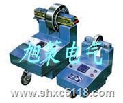 軸承加熱器設備 HA-III